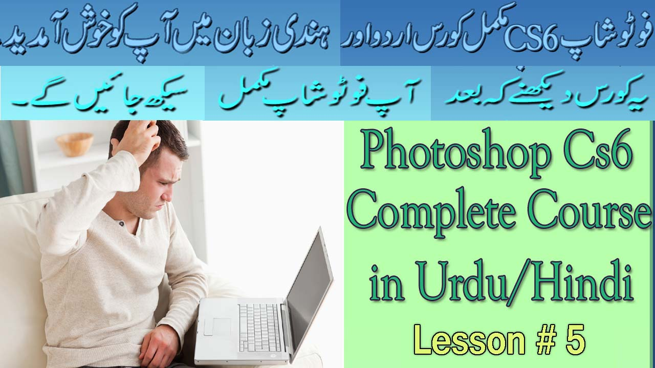 How to write Urdu and Arabic in Photoshop CS6