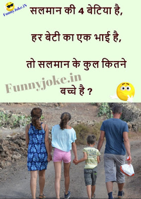 ladli beti shayari Archives - Funny Jokes in Hindi | Current