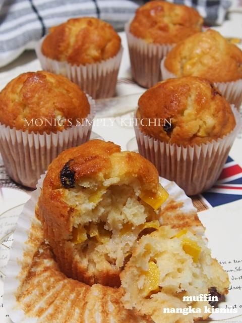 cara membuat muffin nangka