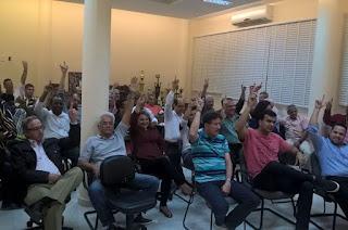http://vnoticia.com.br/noticia/1661-em-assembleia-bancarios-da-regiao-aderem-a-greve-geral-de-30-de-junho