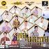 [Album] BN Production CD Vol 07 | Khmer New Song 2017