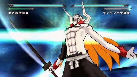 bleach heat the soul 7 ppsspp android download