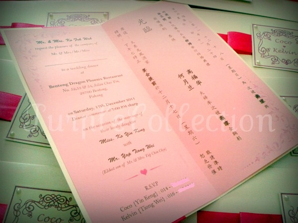 Best Seller Wedding Invitation Card, pink wedding card, pink ribbon wedding card, wedding invitation card, best seller wedding card