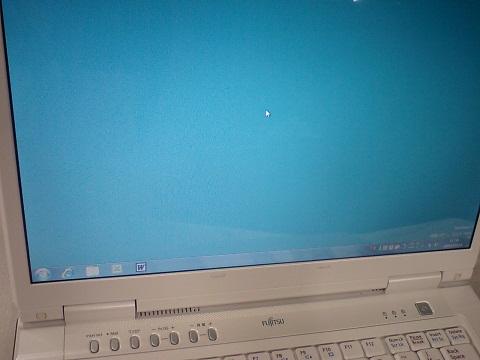 ノートパソコンのスペックです。メーカー: 富士通 CPU: Core2 Duo 2.00GHz ハードディスク:160GB SATA メモリ: 1GB×2 トータル2GB ディスプレイ解像度: 1366 x 768 (WXGA)