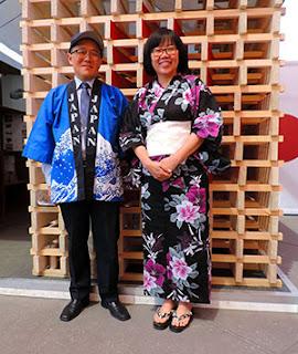 Embajada del Japón en México, Otani y Ando San.