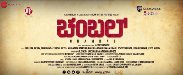 full cast and crew of movie Chambal 2019 wiki Chambal story, release date, Chambal – wikipedia Actress poster, trailer, Video, News, Photos, Wallpaper