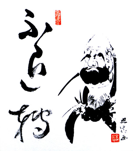 ‎Bodhidharma or Daruma who brought Buddhism to Japan.