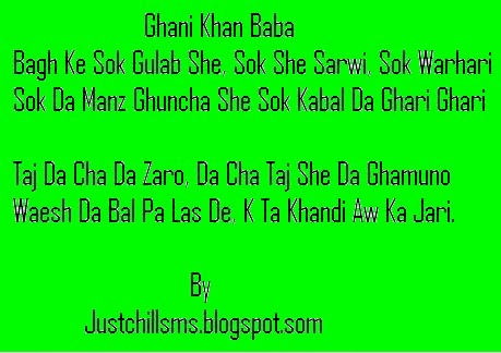 Energian Saasto—These Ghani Khan Pashto Poetry In English