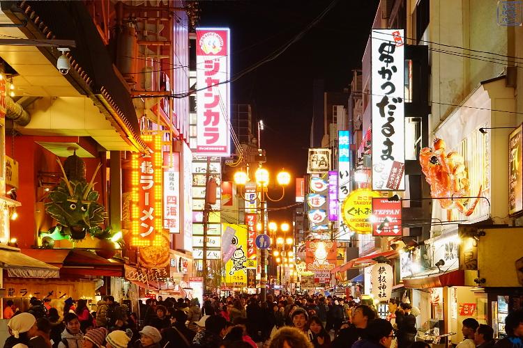 Le Chameau bleu - Blog Voyage Japon - Séjour au Japon - Osaka et son quartier de Namba