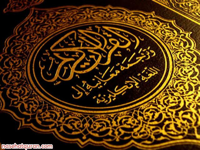 Penerapan Al Quran