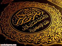 Penerapan Al Quran Sebagai Solusi Permasalahan di Indonesia