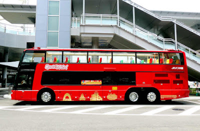 Maple Sky Tour Bus Hiroshima