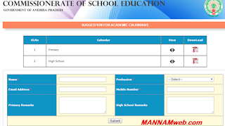 School Education - AP -Draft Acadamic calendars 2018-19 - wanted Suggestions and Remarks by Techer Unions/ Teachers/ community