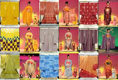 沖縄の染織物で振袖貸し出し #琉球絣 #琉球かすり #南風原花織 #喜屋武八枚