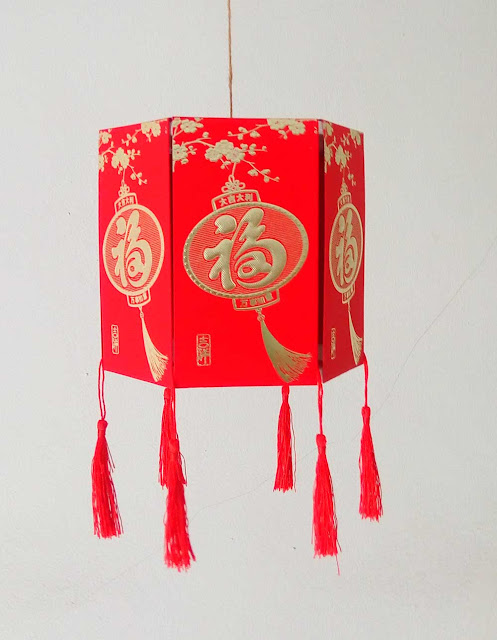 Lampion Kertas Angpau Sederhana