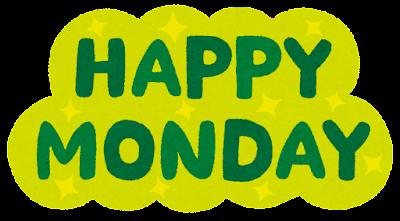 「HAPPY MONDAY」のイラスト文字