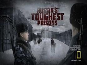 Inside Russia's toughest prisons | Ντοκιμαντέρ National Geographic με ελληνικους υπότιτλους