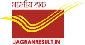 gds result maharashtra gds result haryana gds result date gds result 2017 gds result 2018 up gds result up ap postal gds results 2018 wb gds result