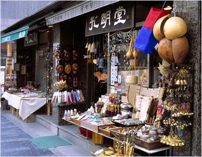 อินซาดง (Insadong Street)