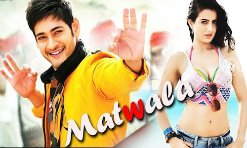 Matwala 2016 Hindi Dubbed 480p HDRip 400mb