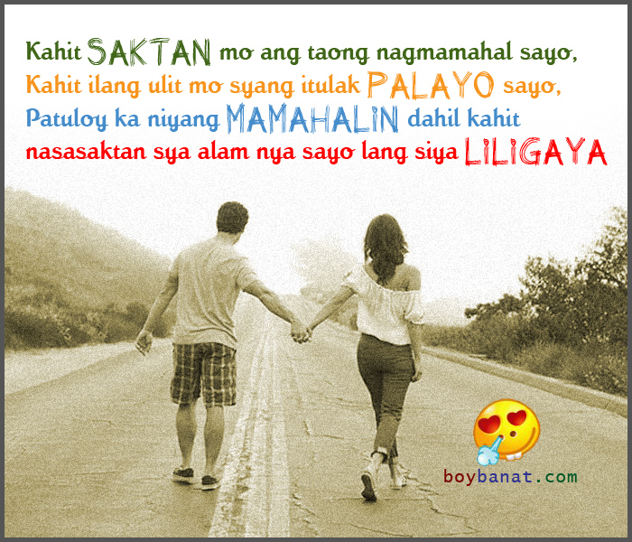 Pinoy Valentines Day Quotes And Tagalog Valentines Day Sayings Boy