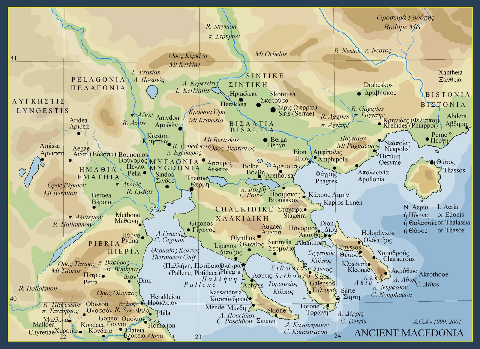 macedonia - photo #18