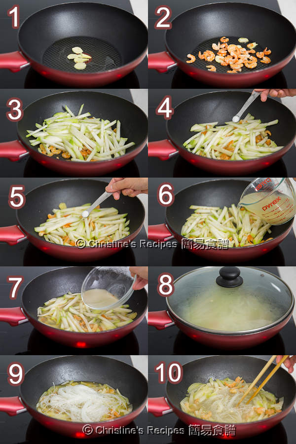 Hairy gourd Vermicelli and Dried Shrimps Procedures02