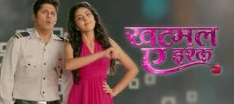 Sab TV Khatmal E Ishq wiki, Full Star-Cast and crew, Promos, story, Timings, TRP Rating, actress Character Name, Photo, wallpaper