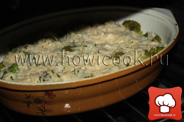 рецепт что приготовить с брокколи