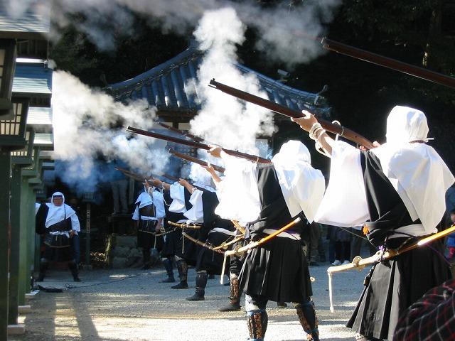 Kakuban Matsuri at Negoro Temple, Iwade City, Wakayama Pref.
