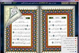 Download Al-Qur'an Flash Tajwid Gratis