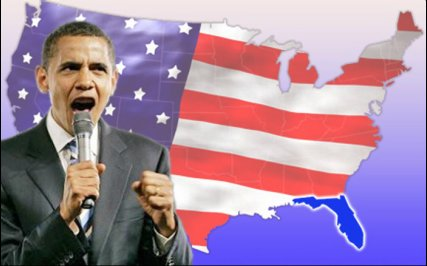 Jim willie obama will be thrown out of office in 2015 - When is obama out of office ...