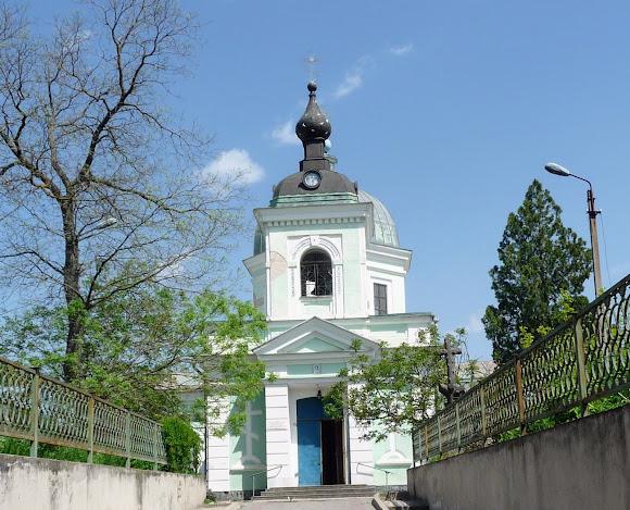 Херсон. Церковь Всех святых. 1808 г.