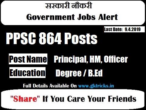 PPSC Principal Jobs