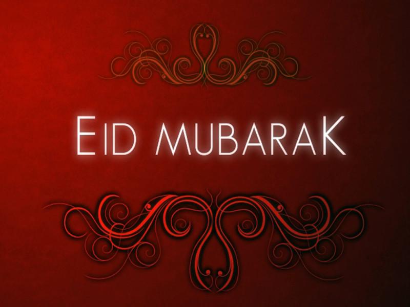 Happy Eid Al Fitr 2018 Eid 2016 Wallpapers Eid Wishes Happy Eid