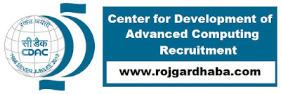 cdac-center-for-development-of-advance-computing-jobs