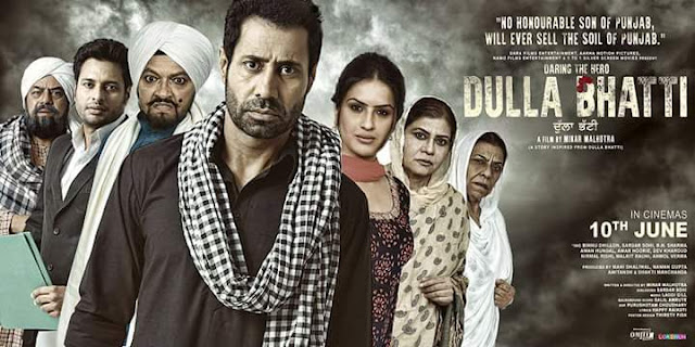 film review dulla bhatti binnu dhillon