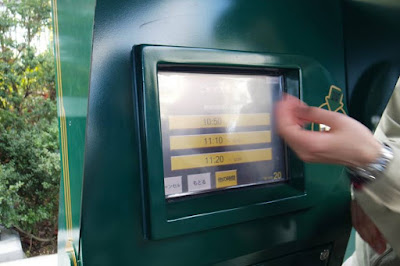 Ticket Machine to Wizarding World of Harry Potter at USJ