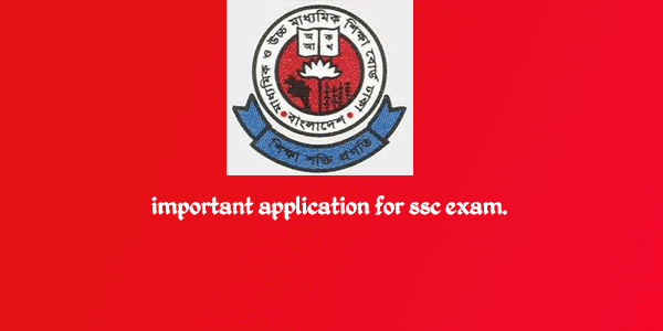 Important Application for SSC Exam 2017