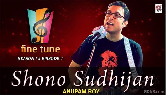 Shono Sudhijan - Anupam Roy