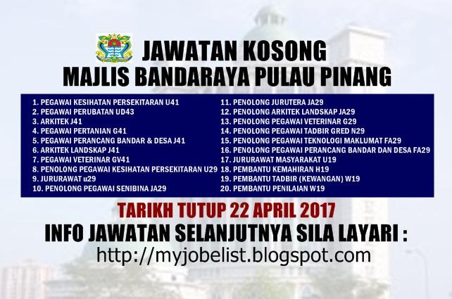 Jawatan Kosong Majlis Bandaraya Pulau Pinang (MBPP) April 2017