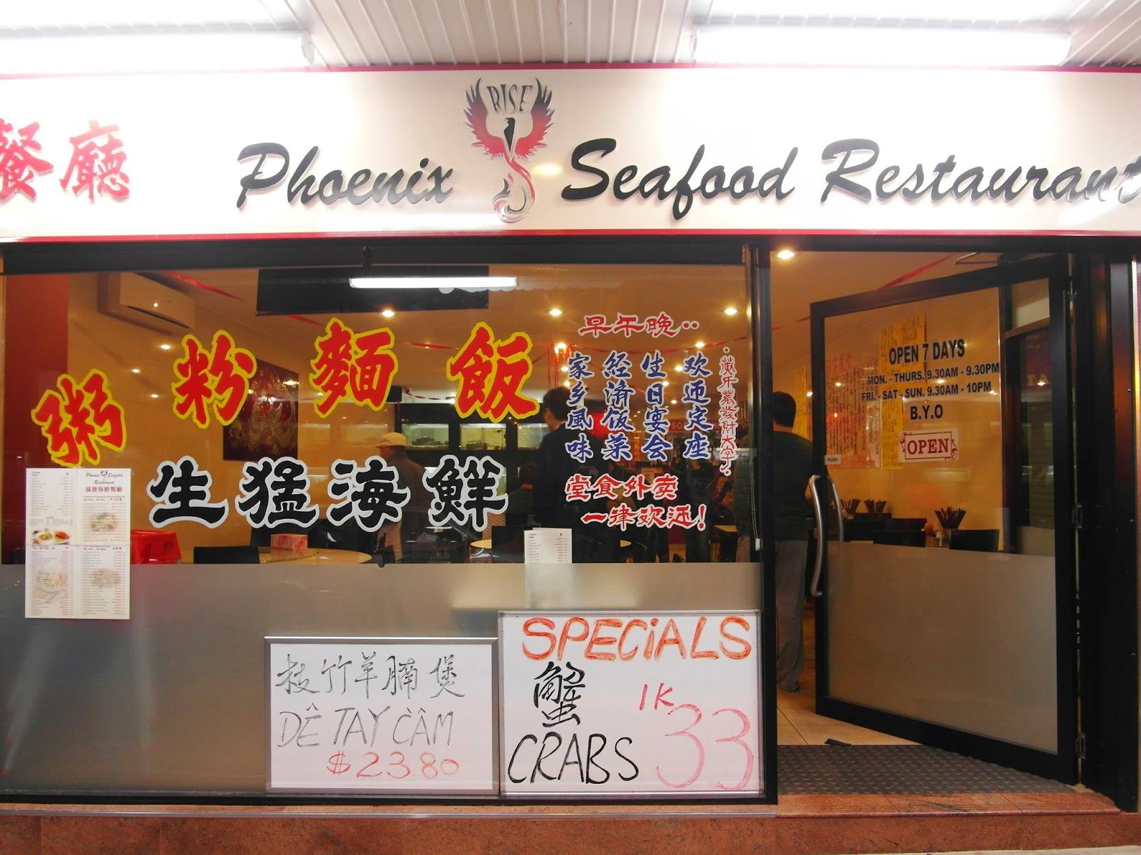Phoenix Rise Seafood Restaurant