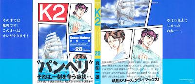 K2 第01-28巻 raw zip dl