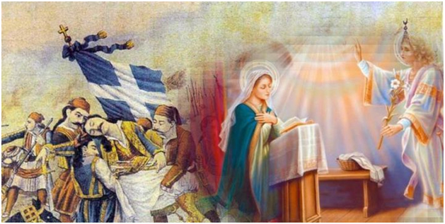 Σημερινό πρόγραμμα εορτασμού 25ης Μαρτίου & Ευαγγελισμού της Θεοτόκου