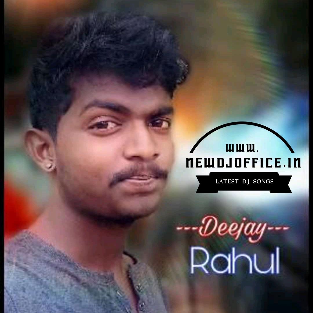 Rangasthalam Oriya Songs Download: JIGELU RANI RANGASTHALAM MOVIE SONG DJ MIX