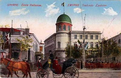 Ιταλικό σχολείο στην παλιά Σμύρνη / Old Smyrna-Izmir italian school