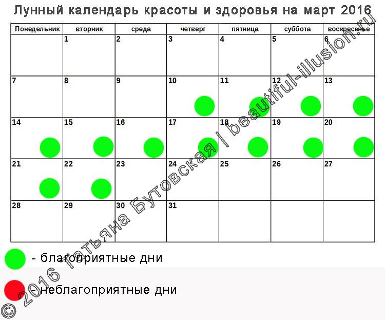 22 февраля 2016 производственный календарь