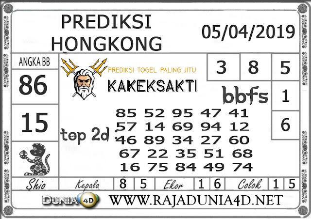 Prediksi Togel HONGKONG DUNIA4D 05 APRIL 2019