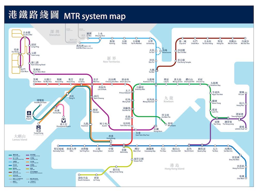 Map mTR Hong Kong