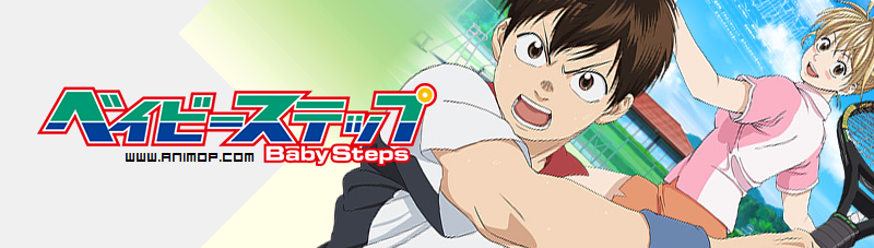 Baby Steps Episodes Arabic